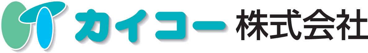 カイコー株式会社